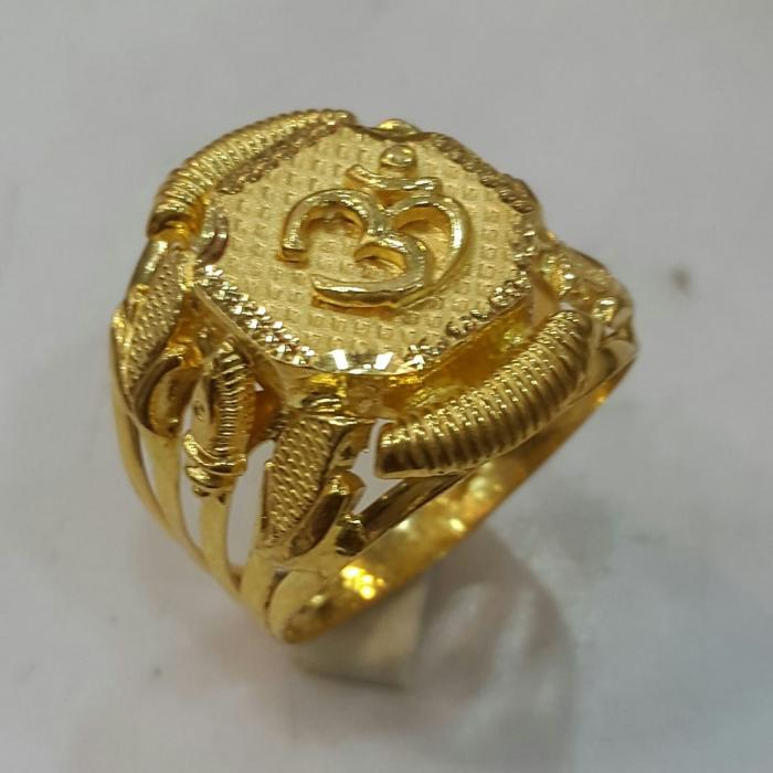 Diamong Ring